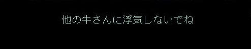 screenshot0011_20130720135400.jpg