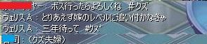 screenshot0029_20130720135403.jpg