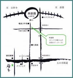 map-c2s.jpg
