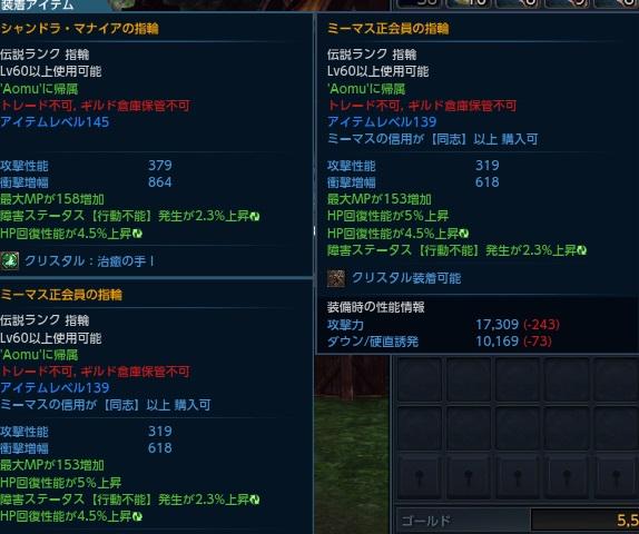 TERA_ScreenShot_20130410_182222.jpg