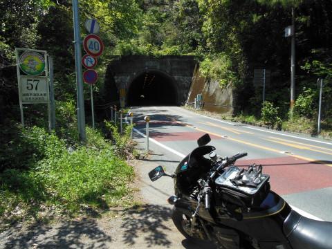 DSCN0583_647多米峠