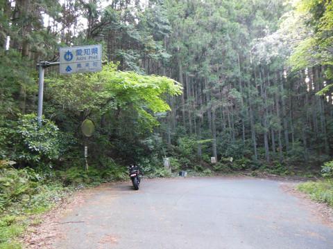 DSCN0632_658炭焼田峠
