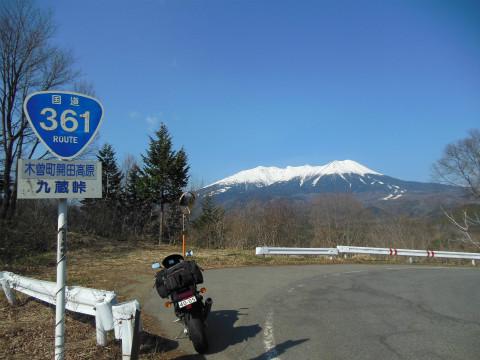 662九蔵峠