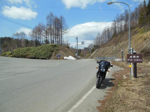 668柳蘭峠