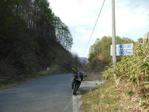 671横川峠