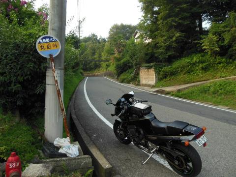 DSCN1225_677丸岩峠
