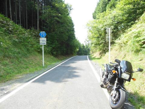 DSCN1260_687大多尾峠