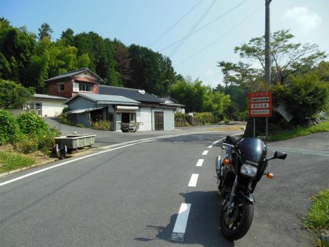 DSCN1247_684福地峠