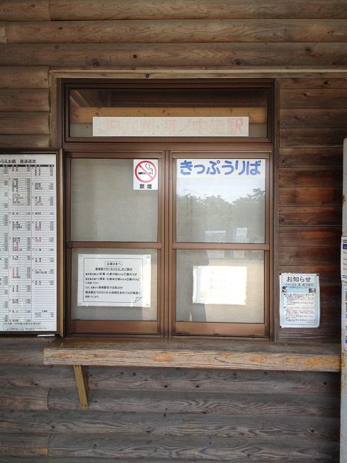 uminonakamichi08
