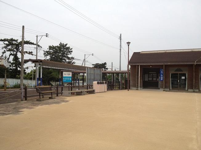 uminonakamichi12