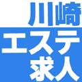 川崎人妻エステ『マシェリ人事部』