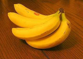 Banana_arp_750pix.jpg