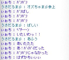 MapleStory 2013-08-22 03-16-29-622