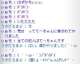 MapleStory 2013-08-22 03-16-41-831