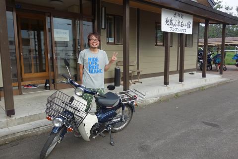 hokkaidotours20131035.jpg
