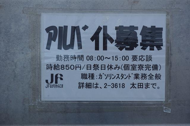 ogasawaa0848_20130616184843.jpg
