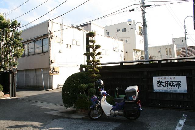 okuchichibu2013100002.jpg
