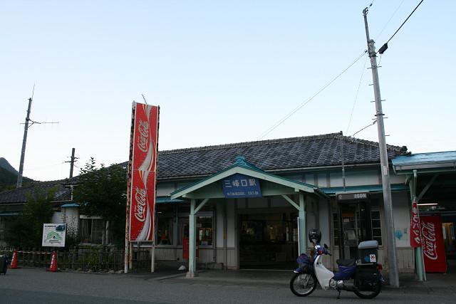 okuchichibu2013100007.jpg