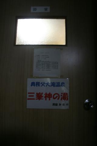 okuchichibu2013100015.jpg