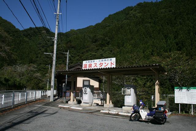 okuchichibu2013100021.jpg