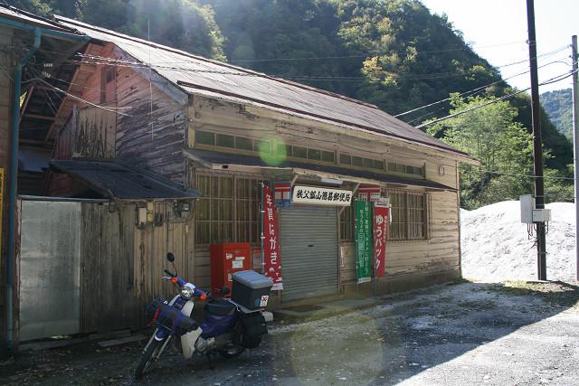 okuchichibu2013100027.jpg