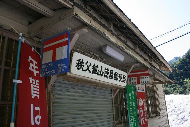 okuchichibu2013100028.jpg