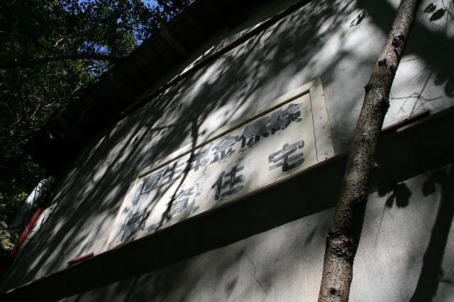 okuchichibu2013100035.jpg