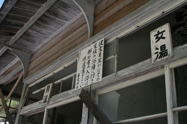 okuchichibu2013100037.jpg