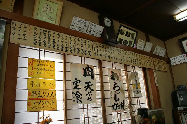 okuchichibu2013100047.jpg