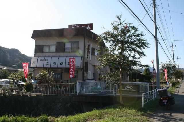 okuchichibu2013100048.jpg
