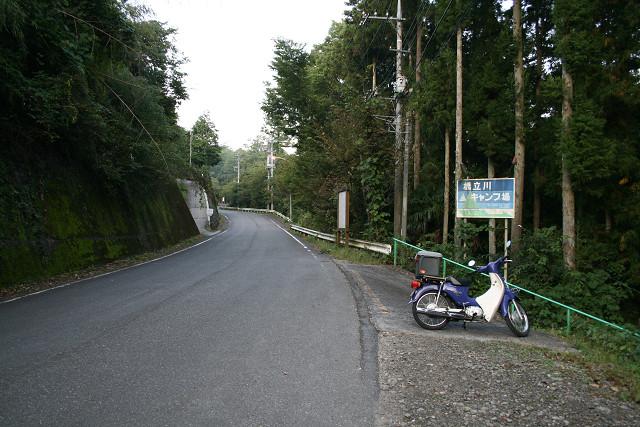 okuchichibu2013100055.jpg