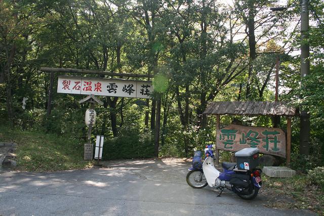okuchichibu2013100064.jpg