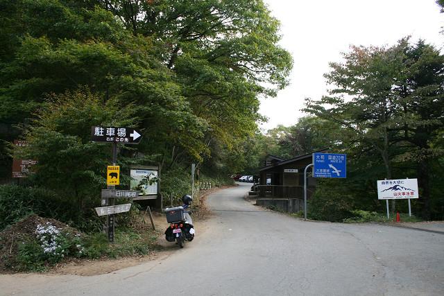 okuchichibu2013100070.jpg