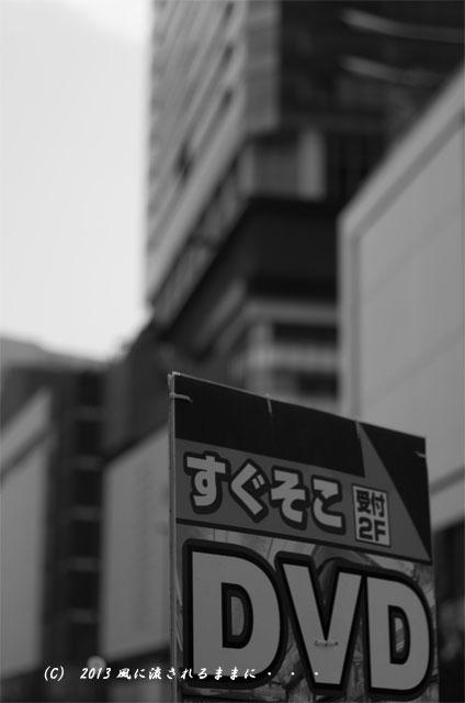 大阪・グランフロント大阪 変わらないものがそこにはある2