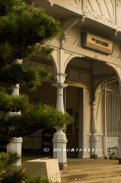 2013年 南海電車 浜寺公園駅5