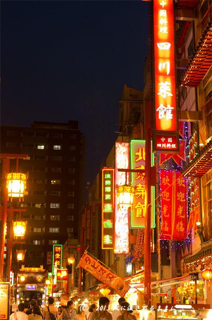 2013年 神戸・南京町の夜景2