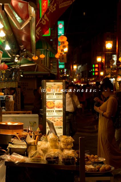 2013年 神戸・南京町の夜景5