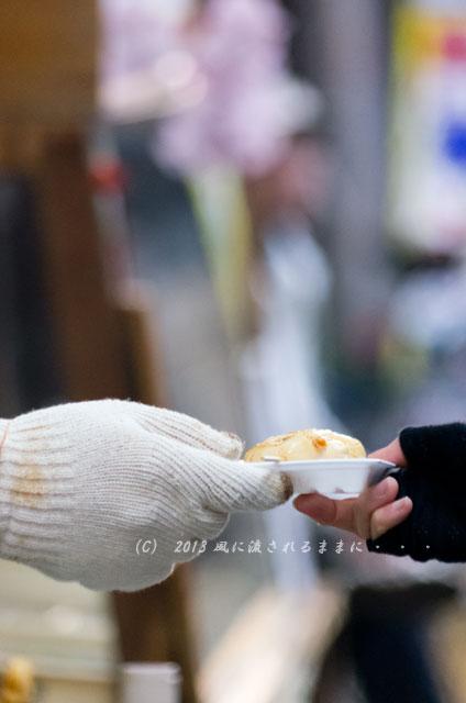 2013年草津祭6