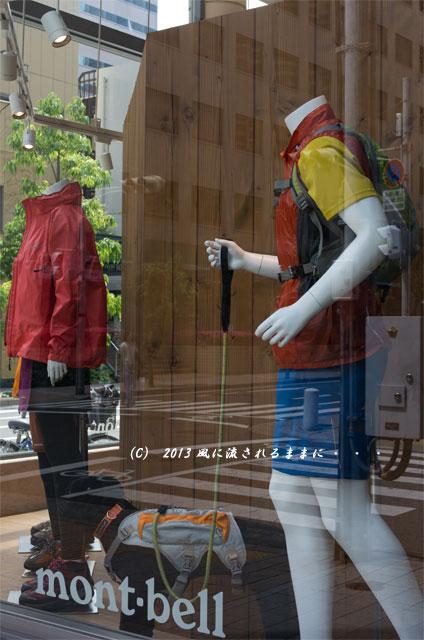 2013年 神戸・旧居留地5