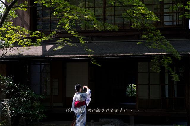 2013年 京都・無鄰菴(むりんあん)庭園13
