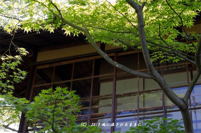 2013年 京都・無鄰菴(むりんあん)庭園21