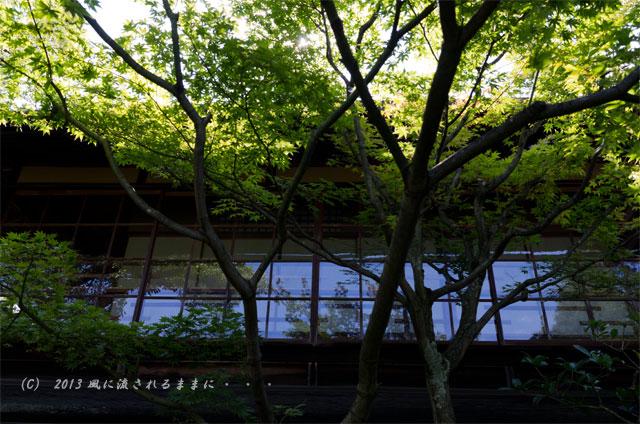 2013年 京都・無鄰菴(むりんあん)庭園22