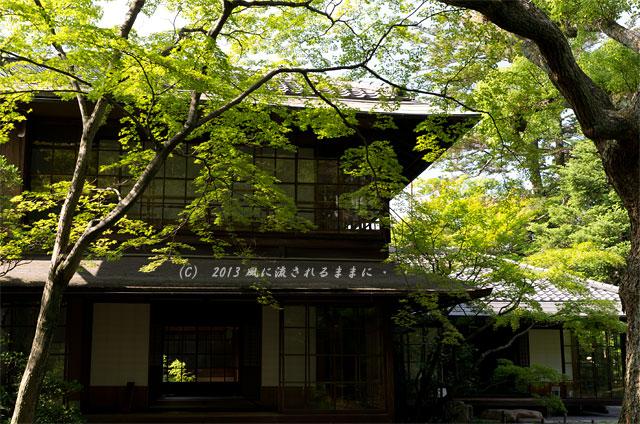 2013年 京都・無鄰菴(むりんあん)庭園24