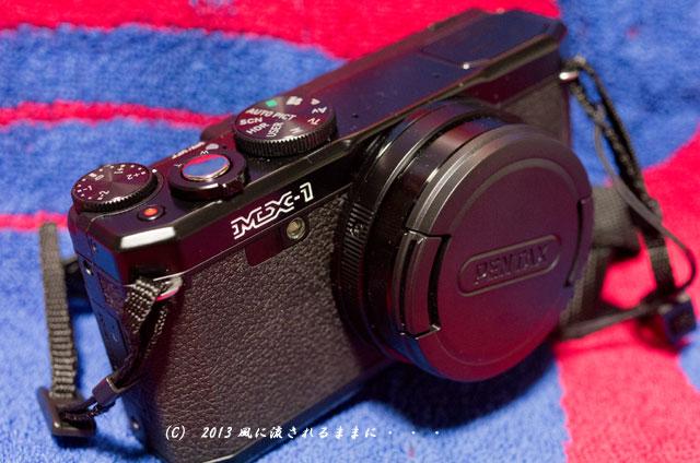 ペンタックス MX-1 4