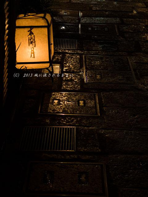 ペンタックス MX-1で撮る 大阪・法善寺横町10