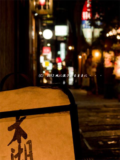 ペンタックス MX-1で撮る 大阪・法善寺横町11