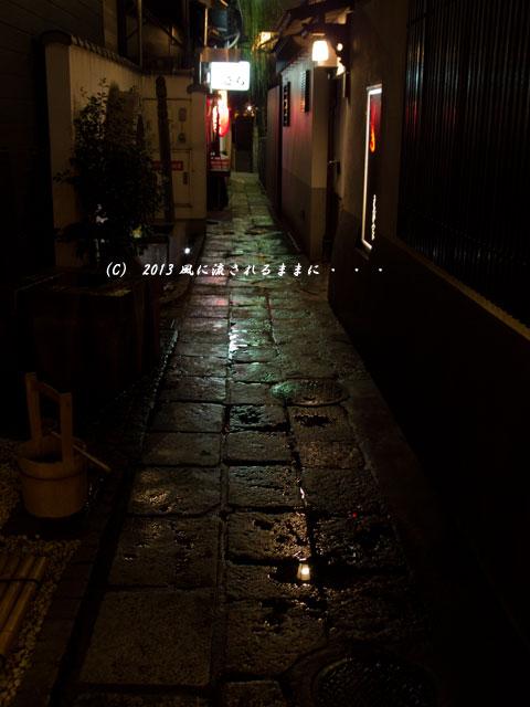 ペンタックス MX-1で撮る 大阪・法善寺横町12