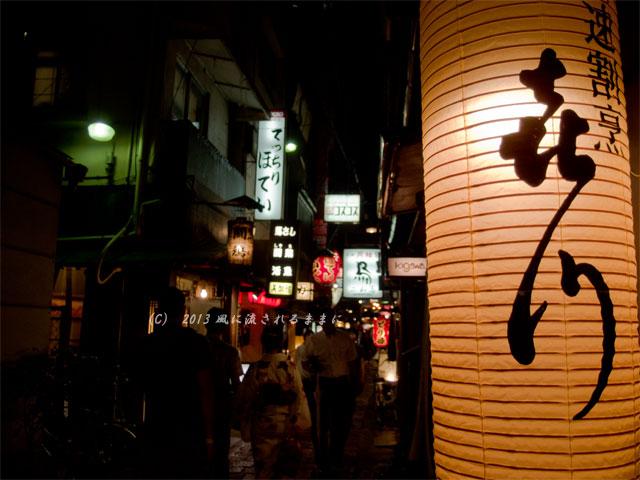 ペンタックス MX-1で撮る 大阪・法善寺横町4