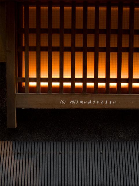 ペンタックス MX-1で撮る 大阪・法善寺横町2