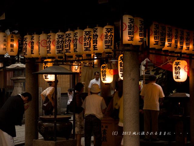 ペンタックス MX-1で撮る 大阪・法善寺横町3